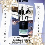 Seitenraddampfer der Welt – Ausstellungsführer
